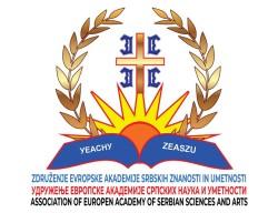 PODRŽAVAMO PROTESTE U SRBIJI I ZAHTEVAMO ODGOVORNOST ZA ZLOUPOTREBU ZAKONSKIH OVLAŠTENJA POLICIJE UZ DOPUŠTANJE VLASTI